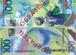 ЦБ представил полимерную памятную банкноту к ЧМ-2018 по футболу