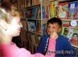 В цветах триколора: в Барановке прошел патриотический час для детей