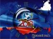 Чемпионат мира в России: Аткарск не заметил исторического события