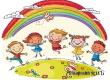 Аткарский ЦДТ приглашает на летнюю оздоровительную площадку