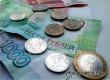 Сумма госдолга Саратовской области превышает 50 миллиардов рублей