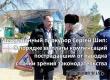 Сергей Шип ответил на вопросы о компенсации ущерба от паводка-2018