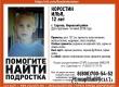 12-летний мальчик без вести пропал в Саратовской области