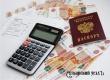 Экс-сотрудница банка «повесила» на клиентов кредиты на 175 тысяч рублей