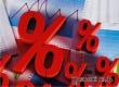 Российское правительство решило повысить НДС до 20% с 2019 года