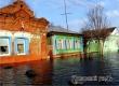 Объявлен аукцион на определение затопляемых зон в Аткарском МР