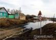 Подтопленными в Аткарске остаются четыре жилых дома