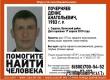 В Саратовской области ищут пропавшего в апреле Дениса Почерняева