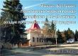 Болтухин: Решительное наступление тепла ожидается после 20 апреля