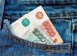 Россияне отказываются от сбережения и снова начинают тратить деньги