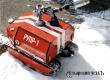 Саратовские ученые представили уникального пожарного робота