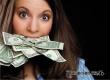 Рост зарплаты быстро делает женщину стройнее – диетологи