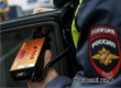 СМИ: скоро штрафы за тонировку в России могут увеличить в 10 раз