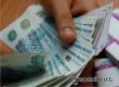 Средняя зарплата в Саратовской области составила 25 тысяч 644 рубля