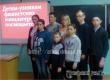 В школе Аткарского МР прошло мероприятие памяти узников концлагерей