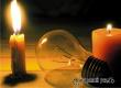 Жильцы залинейного дома до конца рабочей недели останутся без света