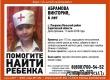 В Саратовской области пропала 6-летняя девочка в трусиках с мишками