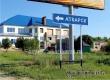 С 16 июля меняется расписание автобуса № 601 Аткарск – Саратов