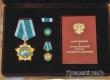 Владимир Путин наградил аткарчанку Орденом Дружбы