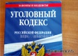 89-летнюю жительницу Екатериновки подозревают в убийстве сына