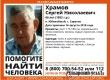 Волонтеры ищут дезориентированного 66-летнего Сергея Храмова