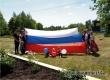 Жители Кочетовки в стихах признались в любви к России