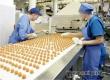 Аткарчанам предлагают работу на фабрике в Новом Осколе