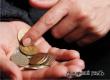 Опрос: треть жителей РФ ждет ухудшения экономической ситуации