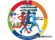 Стали известны дата и место 5-го юбилейного Аткарского марафона