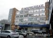 ОАО «Меридиан» приглашает аткарчан на работу на рыбный завод