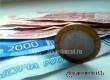 Саратовстат сообщил об очередном росте средней зарплаты