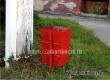 На уборку мусора с газонов и из урн в Аткарске потратят 200 тысяч