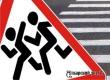 На дорогах Аткарска стартовала операция «Внимание, юный пешеход!»