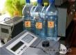 В Аткарском районе выявлены нестандартные пробы питьевой воды
