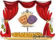 Саратовские артисты дадут в ГДК концерт «По страницам оперетт»