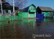 Жителей региона призвали застраховать дома от стихийных бедствий