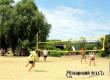 Жара не помешала баталиям по пляжному волейболу на Аткаре