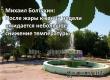 Михаил Болтухин: экватор лета с жарой еще впереди