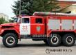 Аткарчан предупреждают о чрезвычайной пожарной опасности