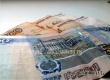 ПФР: в августе работающие пенсионеры получат прибавку