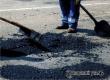 В двух поселках Аткарского МР отремонтируют асфальтовые дороги