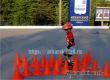 Аткарчан от 5 лет приглашают на соревнования по роллер-спорту