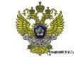 В списке экстремистов и террористов больше нет жителей Аткарска