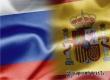 Жителей области приглашают посмотреть матч с Испанией на «Локомотиве»
