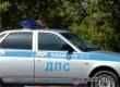 Автоинспекторы ищут свидетелей ДТП на трассе Саратов – Тамбов