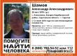 В Саратовской области без вести пропал мужчина в камуфляже