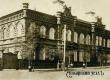 История Аткарска: 115 лет назад построили здание женского училища
