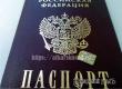 Номер сотового телефона в РФ могут приравнять к паспорту