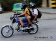 Мотоцикл, скутер, велосипед: в Аткарске пройдет операция ГИБДД