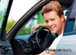 Эксперты определили средний возраст автовладельца в России